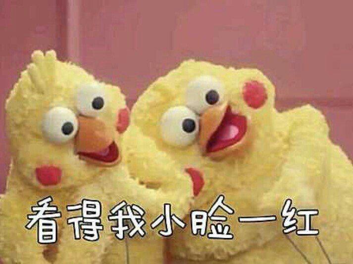 圖片來源/ weibo