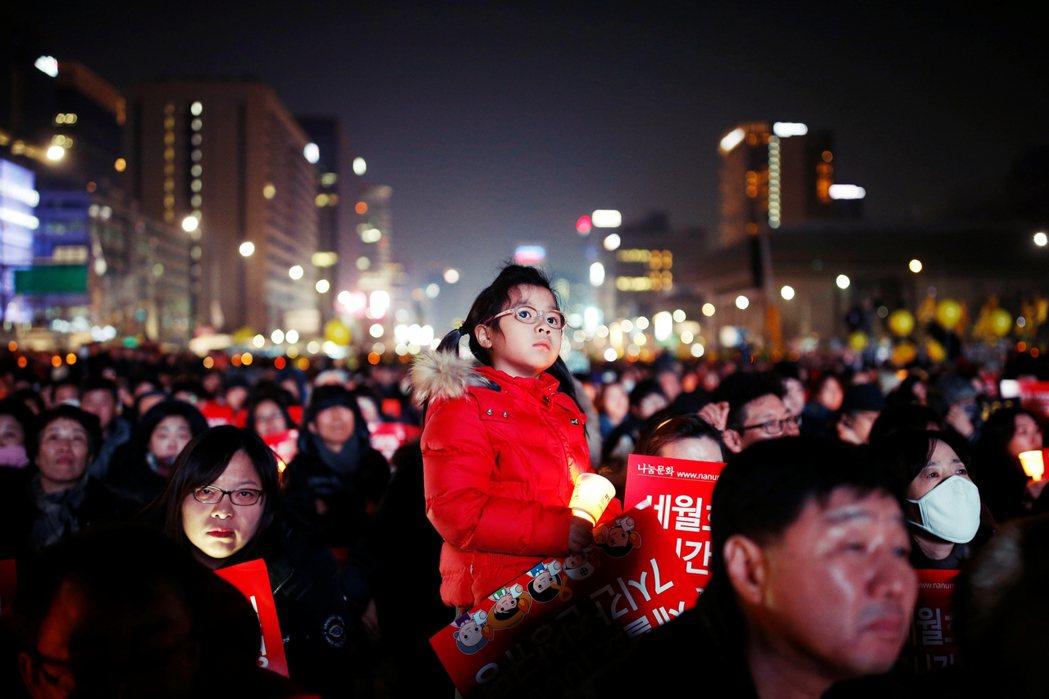 「新政府將藍圖定調為『人民之國』和『正義的大韓民國』。『人民之國』意味著新政府的...