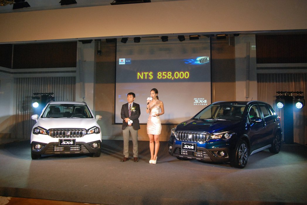 全新 Suzuki New SX4 正式售價為新台幣 85.8 萬元,並挑戰年銷...