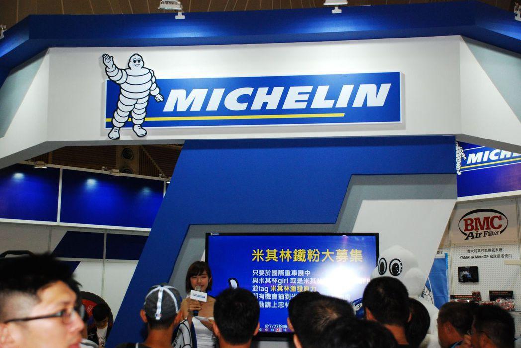 MICHELIN輪胎。記者林昱丞/攝影