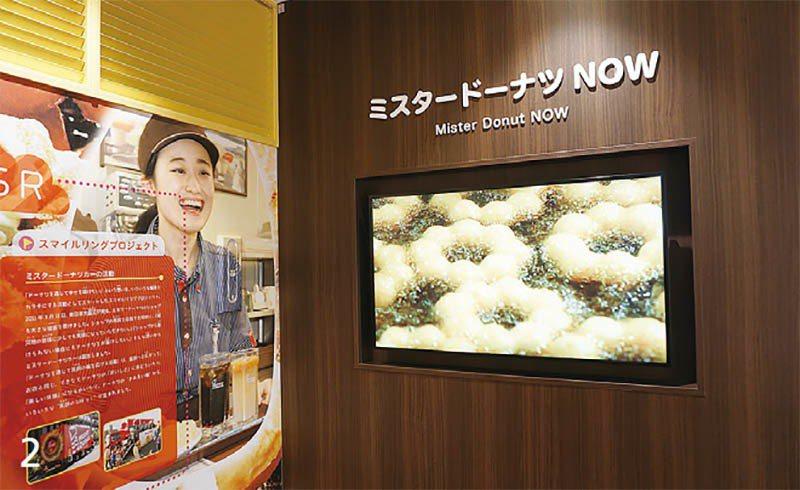 Mister Donut 被日本發揚光大