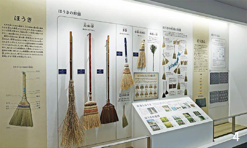 從日本古代掃除器具開始展示