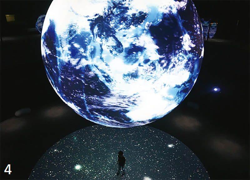 地球投影秀區