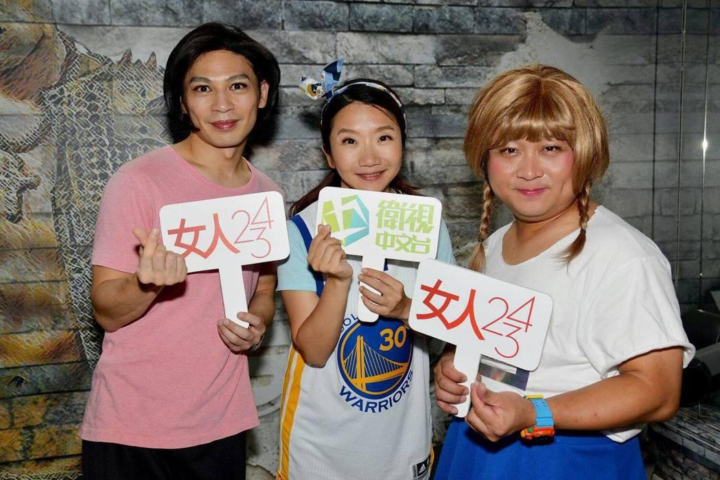 阿KEN(左起)、陶晶瑩、納豆搞笑短片頗獲好評。圖/衛視中文台提供