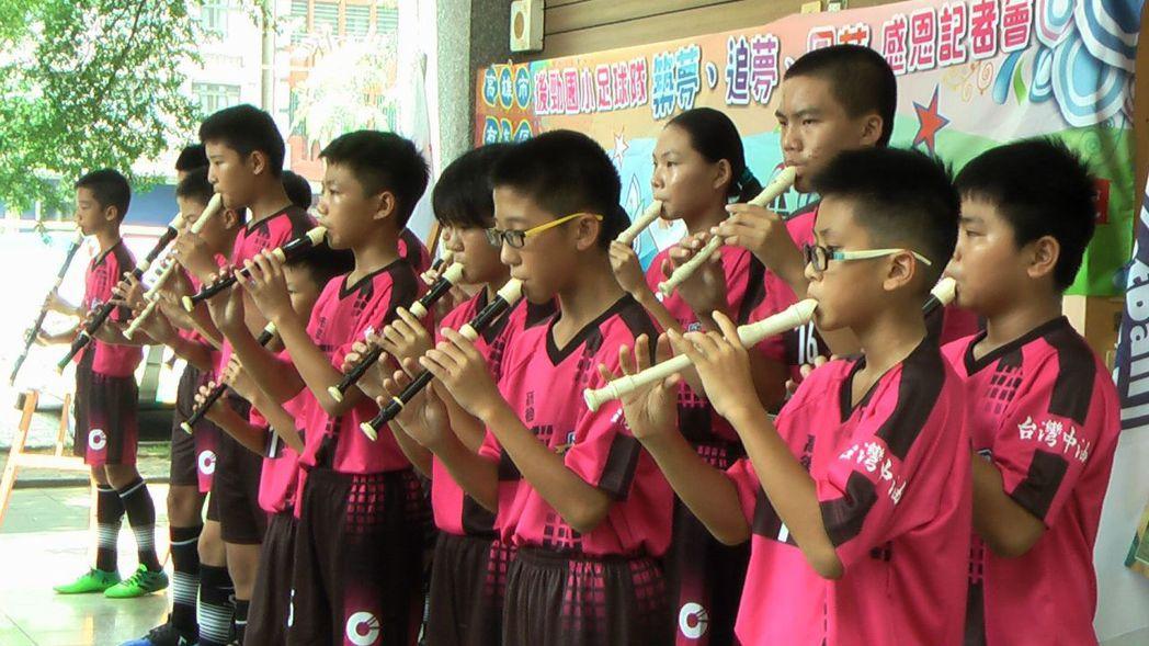後勁國小足球隊小將們用笛子吹出對贊助單位的感謝。記者徐如宜/攝影