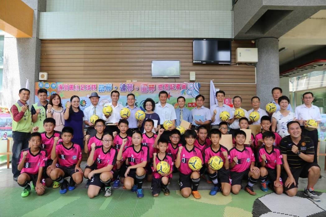 高雄市後勁國小足球隊榮獲2017年全國少年盃總冠軍,15名小球員將代表台灣參加英...