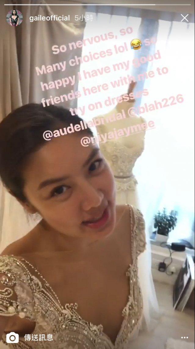 樂基兒將在8月底出嫁,日前秀出開心試穿婚紗的照片。圖/摘自IG