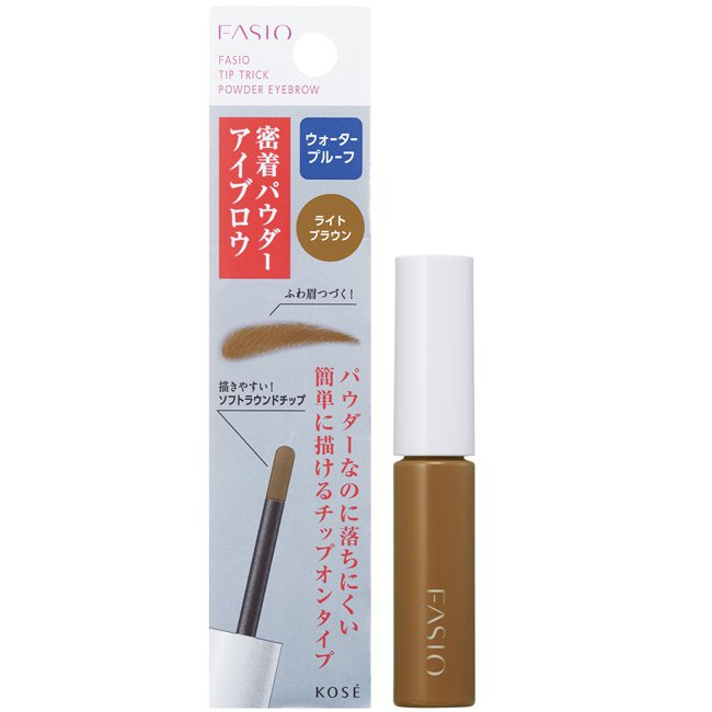 FASIO恆久完美眉粉棒,售價350元,共兩色。圖/FASIO提供