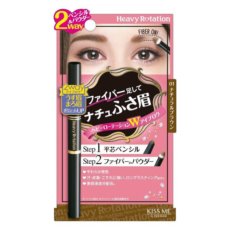 KISS ME花漾美姬3D完眉雙頭眉粉筆,售價390元,共兩色。圖/KISS M...