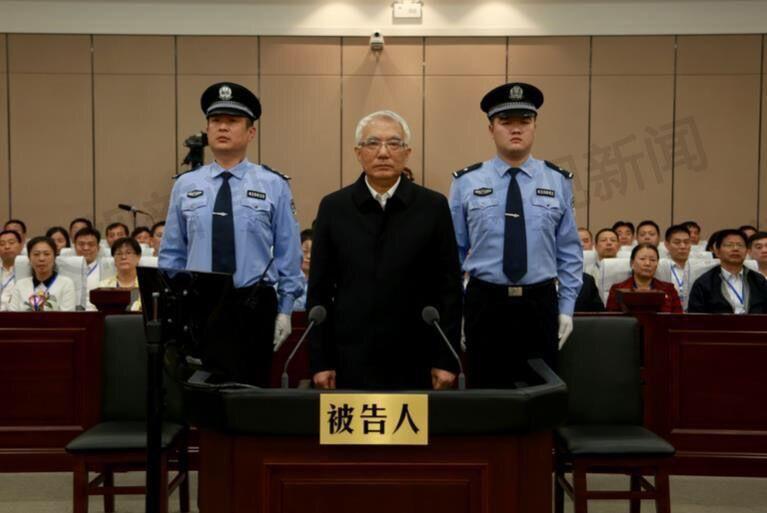 遼寧前省委書記王珉案開庭 遭控受賄1.46億元人民幣