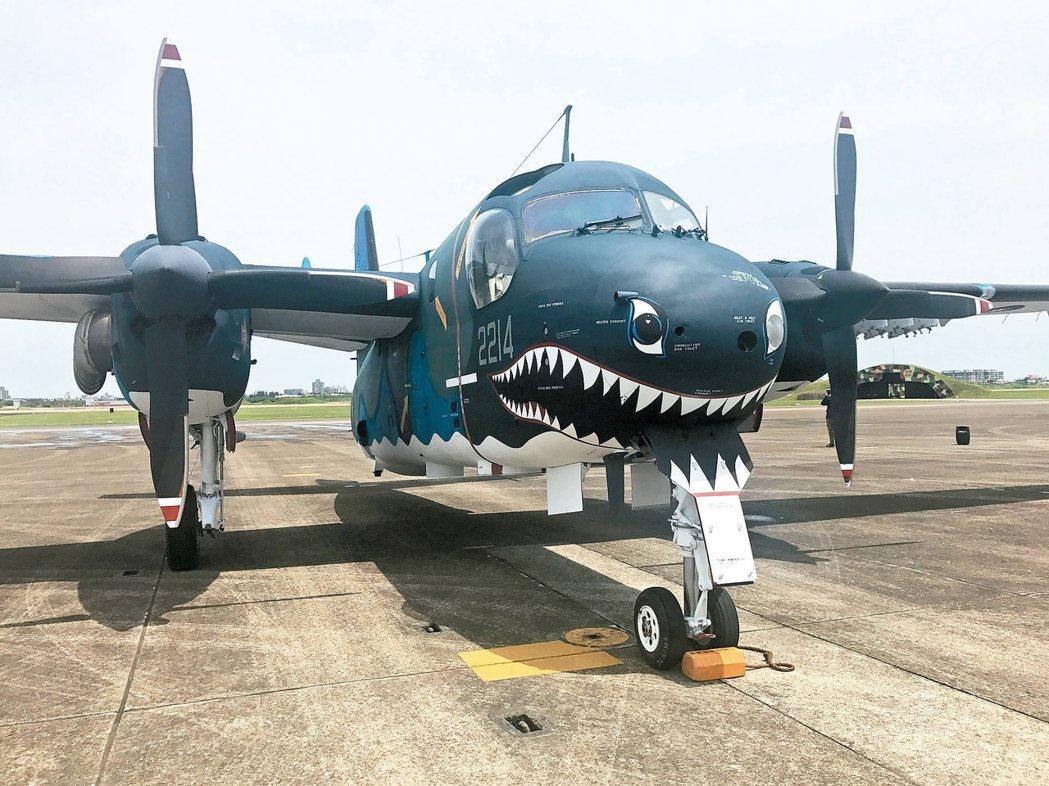 S-2T反潛機。 圖/報系資料照