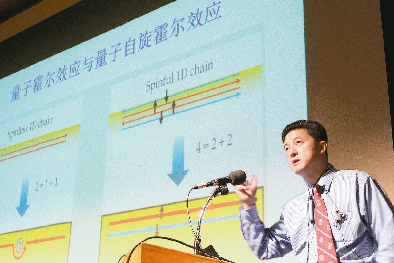史丹福大學物理教授張首晟。 圖/聯合報系資料照