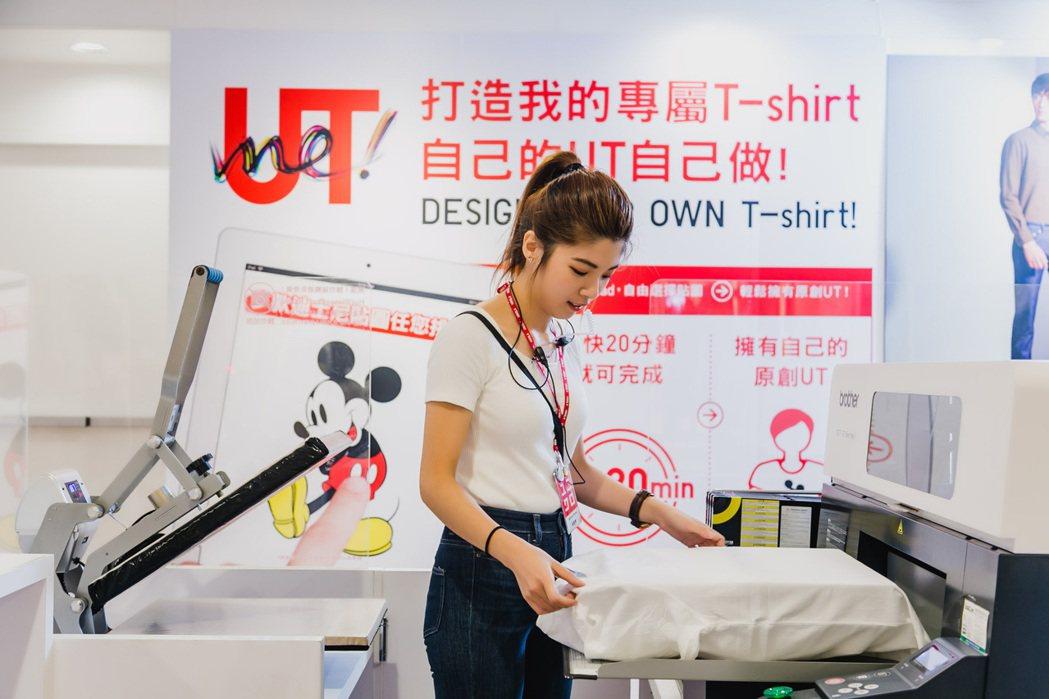 8月3日前參加捷安特虛擬實境單車體驗,即可獲得UTme! 客製化T恤百元抵用券。圖/捷安特提供