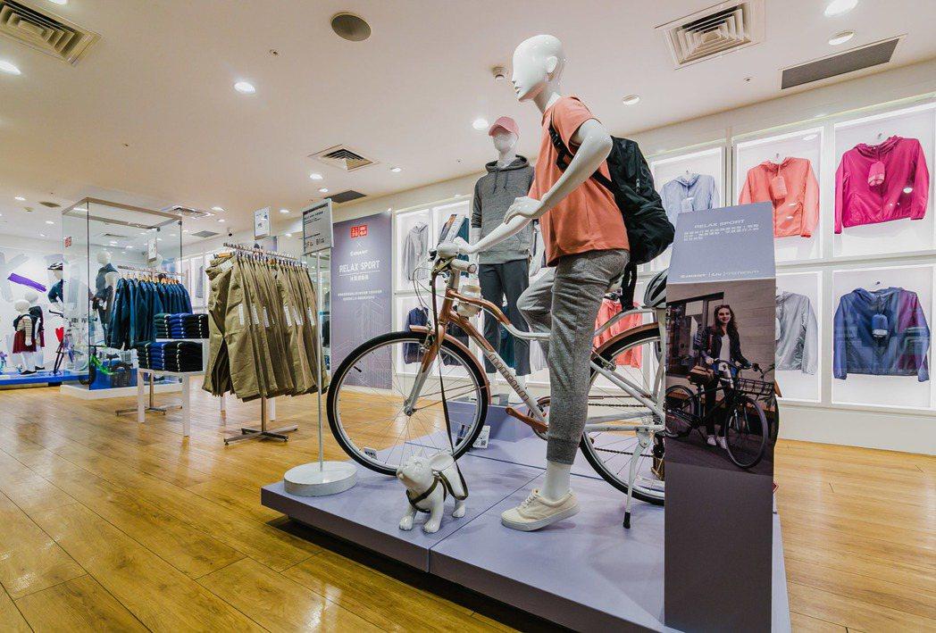 為滿足城市輕移動與自行車時尚品味而生的Momuntum搭配Uniqlo時尚風格。圖/捷安特提供