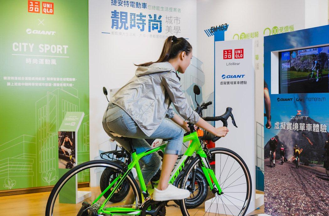 突破空間、氣候的限制,只要準備自行車與訓練台,再下載軟體Zwift,讓每個人在室內也可以享受騎車的快感。圖/捷安特提供