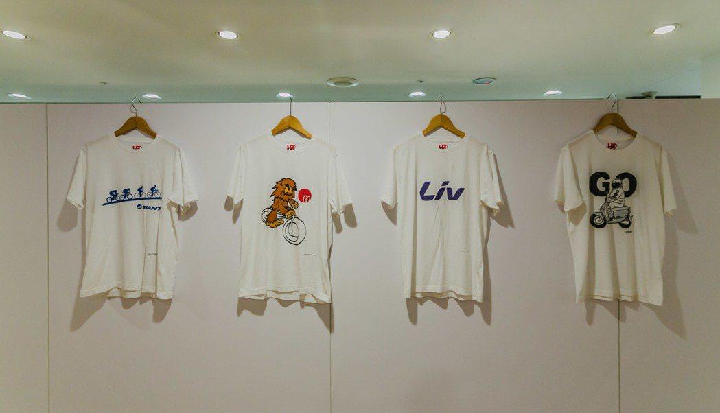 展覽現場還可以印製捷安特系列貼圖T恤,只要在平板上選擇貼圖,就可以發揮創意打造屬於自己的T恤。圖/捷安特提供