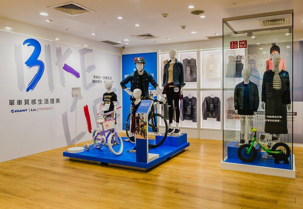 捷安特以「Bike X Life單車質感生活提案」為主題,帶出巨大集團旗下三個品...