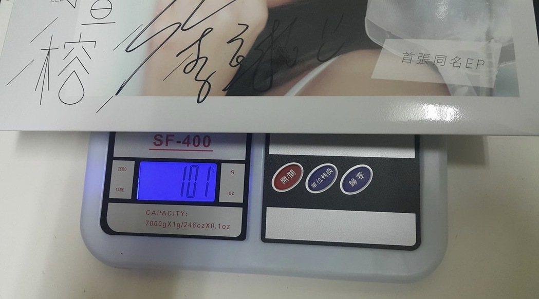 李宣榕的EP剛好是101公克。圖/李宣榕臉書粉絲頁提供
