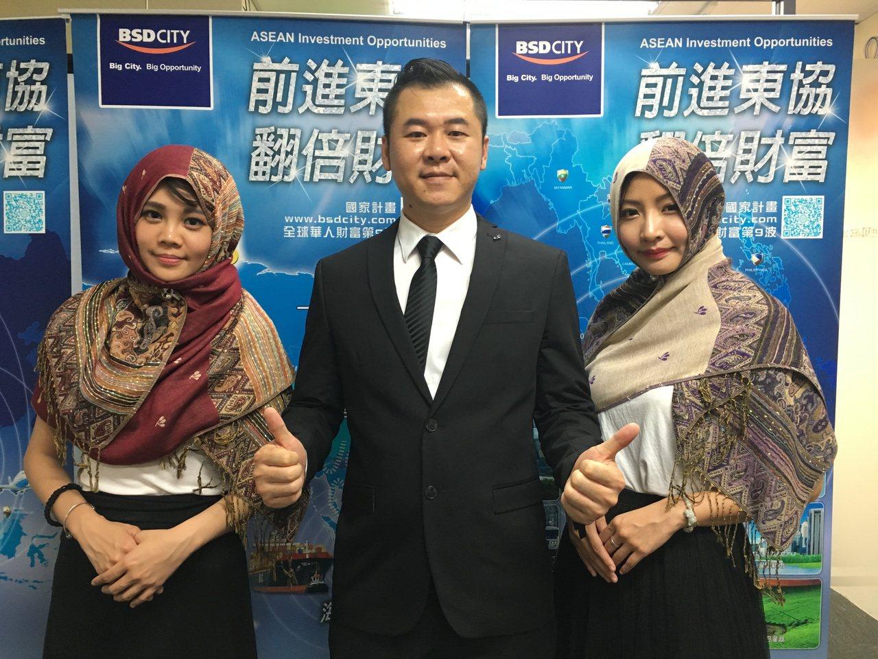 配合政府推動新南向政策,國內第一家專業印尼房地產投資機構 「東協世界通公司」今...