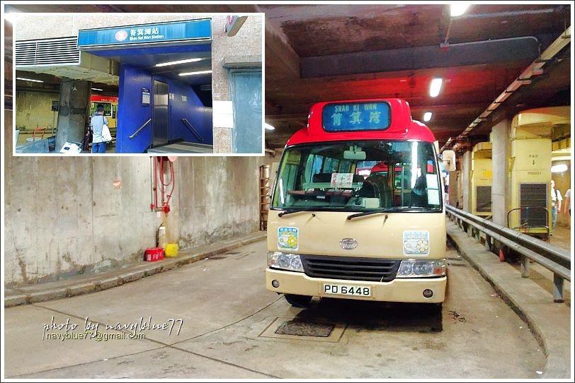 ↑布魯等到的是這種紅色小巴,湊到一定人數才開車,起終點在筲箕灣港鐵寶文街出口旁。...