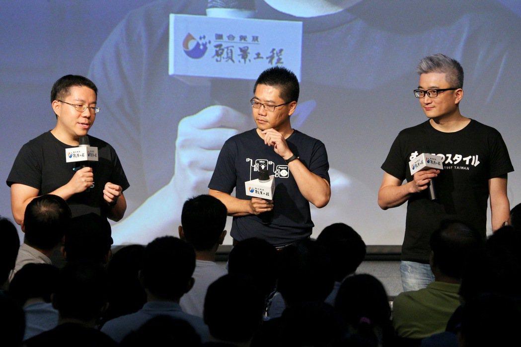 【願景工程-公民沙龍】人工智慧場次在三創生活園區舉行,邀請到台灣AI實驗室創始人...