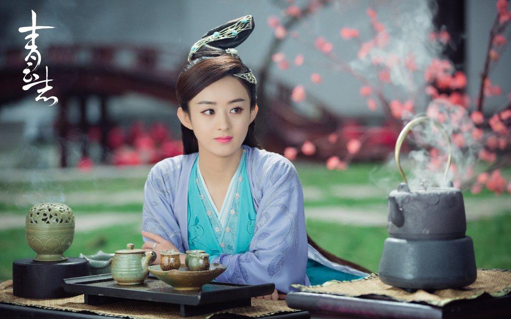 趙麗穎在「誅仙‧青雲誌」戲中飾演鬼王之女。圖/中天提供