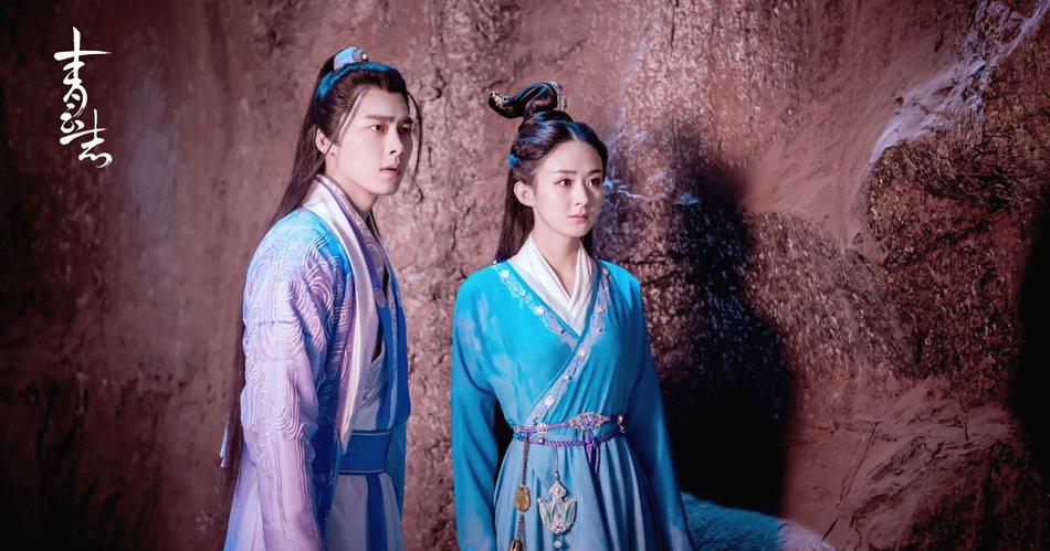 趙麗穎、李易峰在「誅仙.青雲誌」中有段刻骨銘心的戀情。圖/中天提供