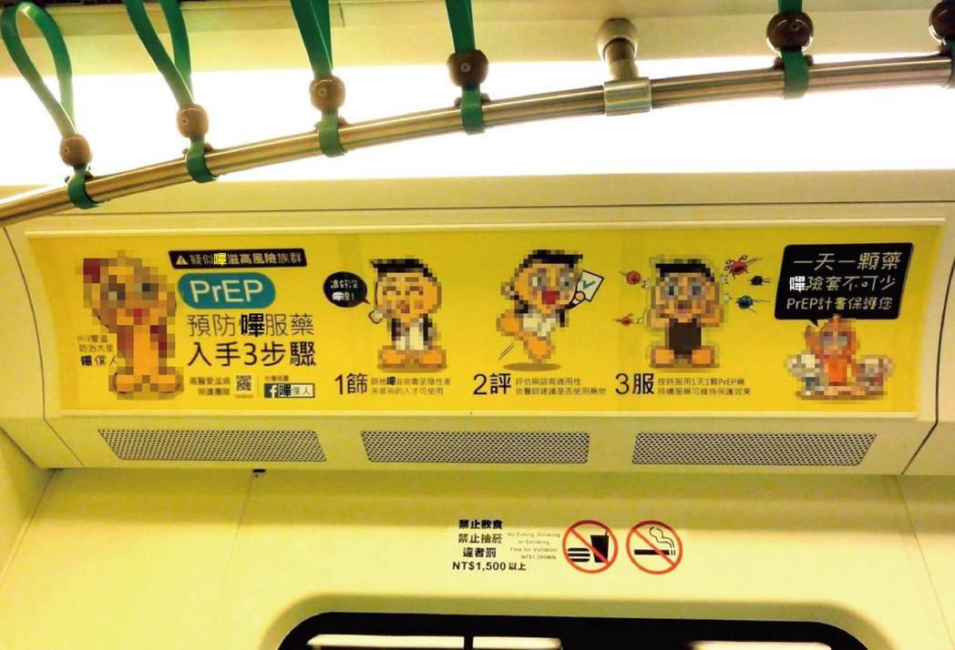 懶僕人:「當初海報如果這樣設計應該就不會被下架了吧?」 圖/取自懶僕人