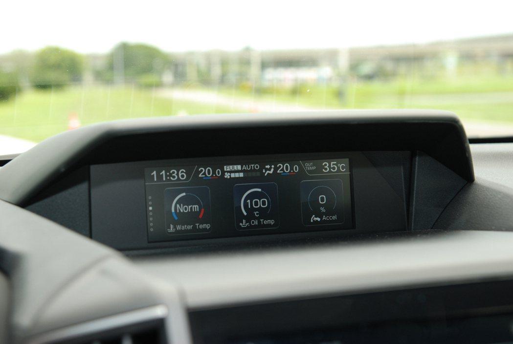 中控台上方的 6.3 吋 LCD 多功能行車資訊顯示螢幕相當清晰,提供即時的車況...