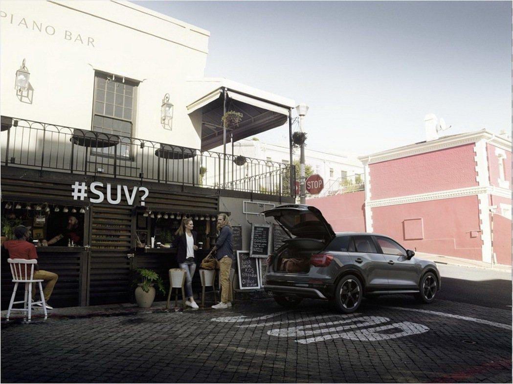 Audi Q2外觀造型突破既有框架,捨棄經典四柱式的洗鍊設計。 圖/台灣奧迪提供