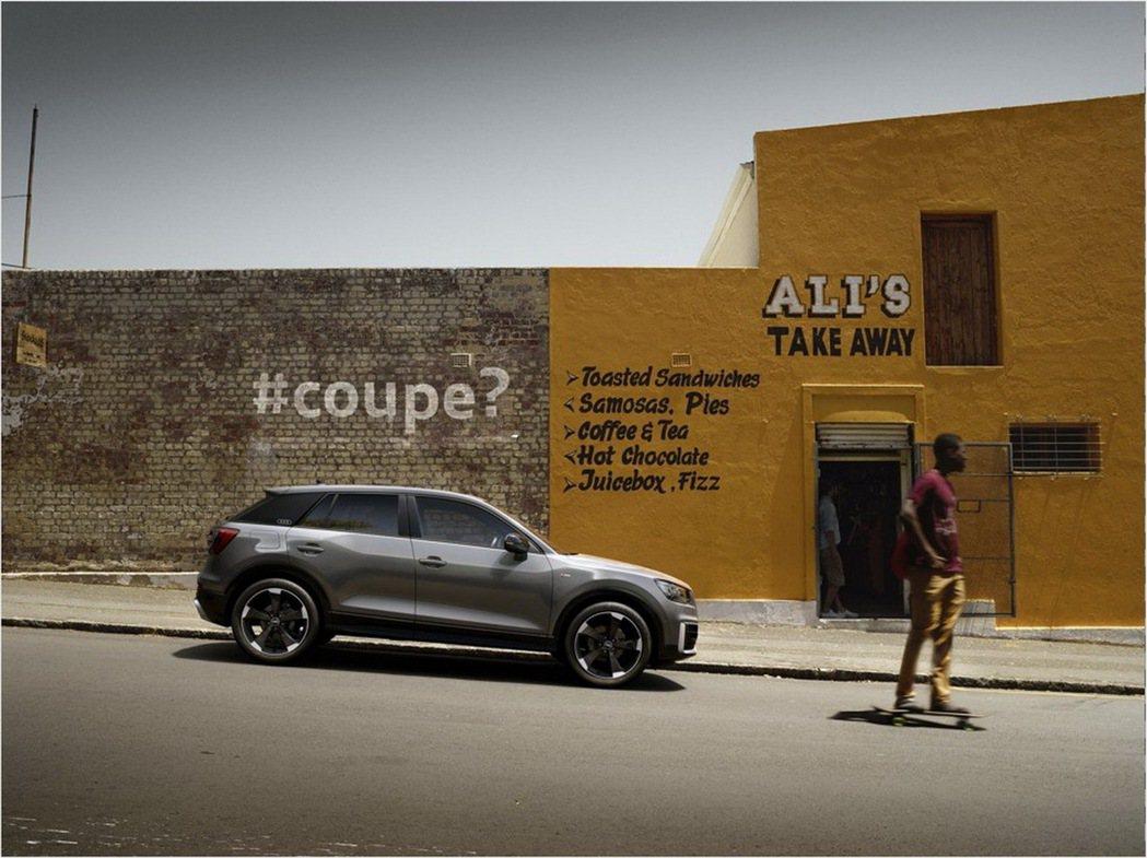 全新Audi Q2顛覆四環品牌Q系列家族樣貌,以嶄新設計語彙勾勒俐落身形,展現年輕奔放的強烈車格定位。 圖/台灣奧迪提供