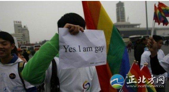 大陸同性戀議題被官方視為禁忌,但仍有勇於站出來表達意見的人。 圖/摘自網路