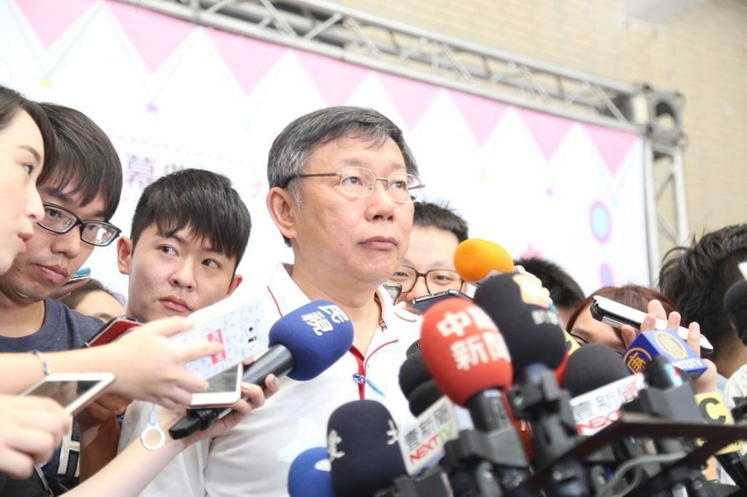 台北市長柯文哲。圖/本報資料照