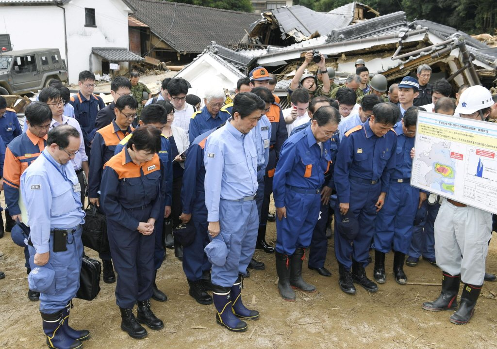 日本豪雨成災 福岡縣災損1197億日圓
