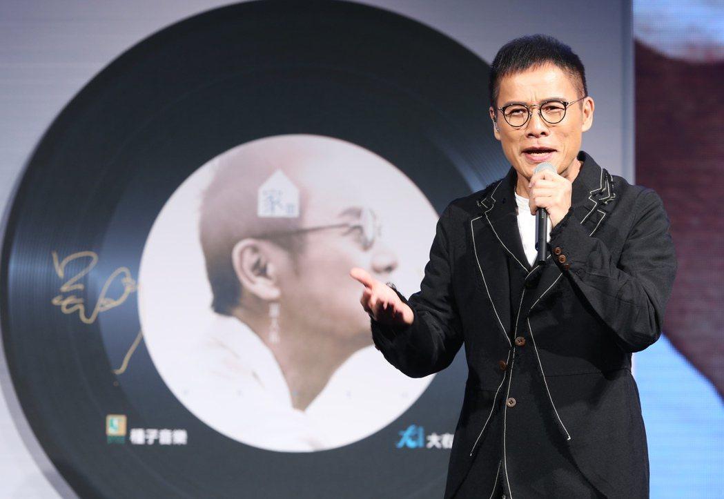 羅大佑新專輯《家III》將推出限量版黑膠唱片。記者徐兆玄/攝影