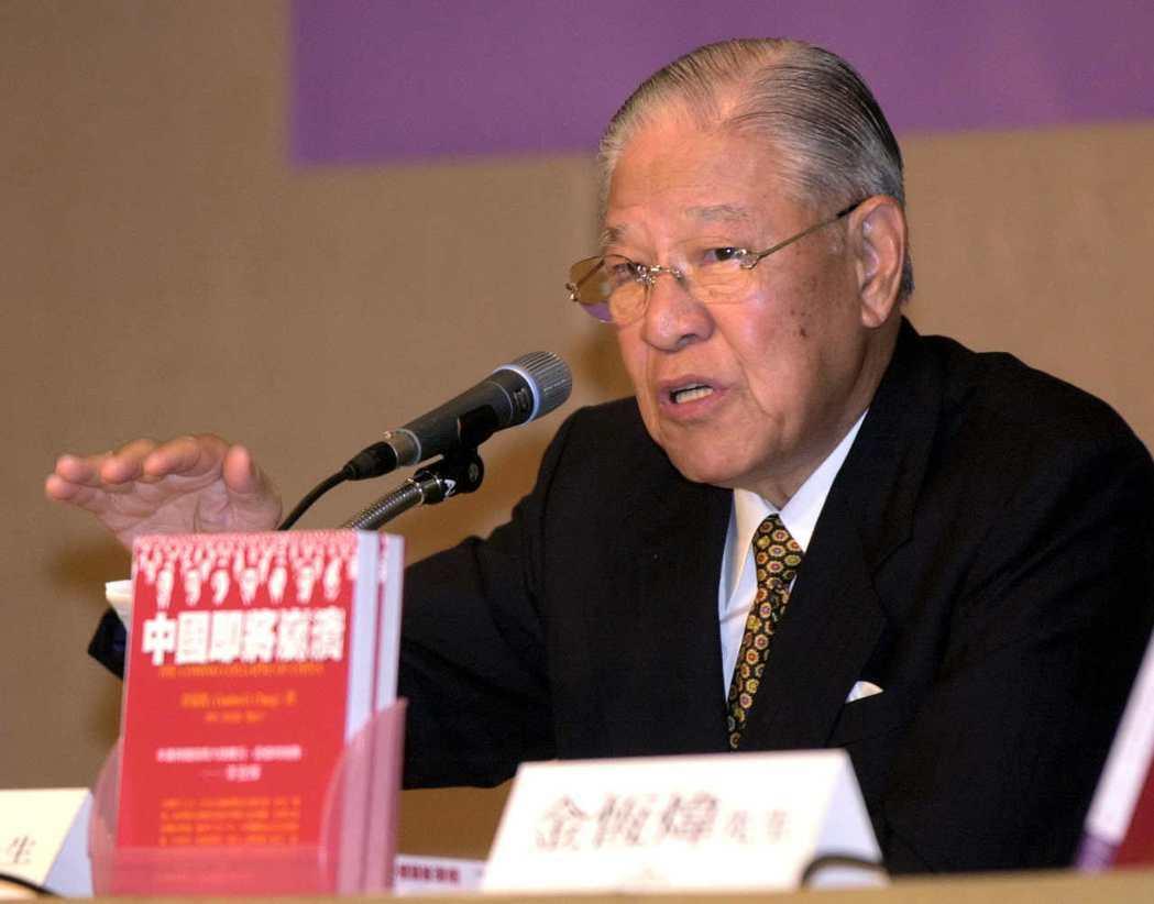 圖為前總統李登輝2002年出席章家敦新書「中國即將崩潰」發表會,會中侃侃而談戒急...