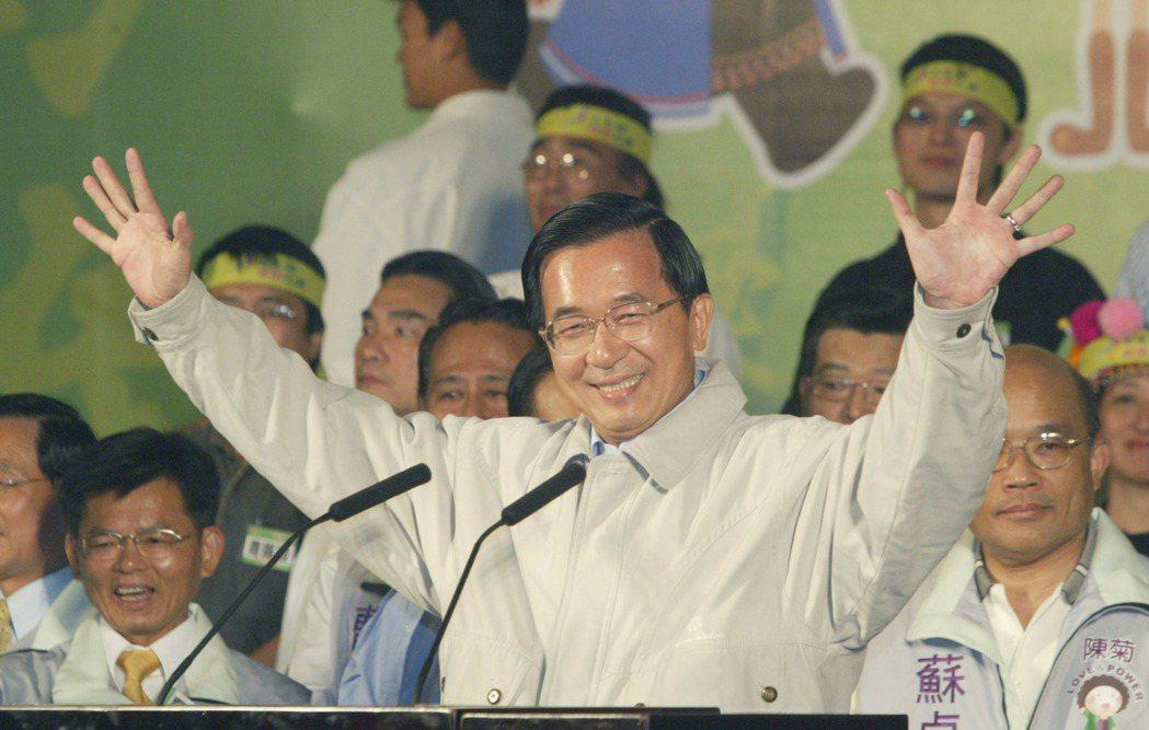 前總統陳水扁2006年在白沙灣淨灘,說台灣志工貢獻「罄竹難書」,被媒體大肆報導。...