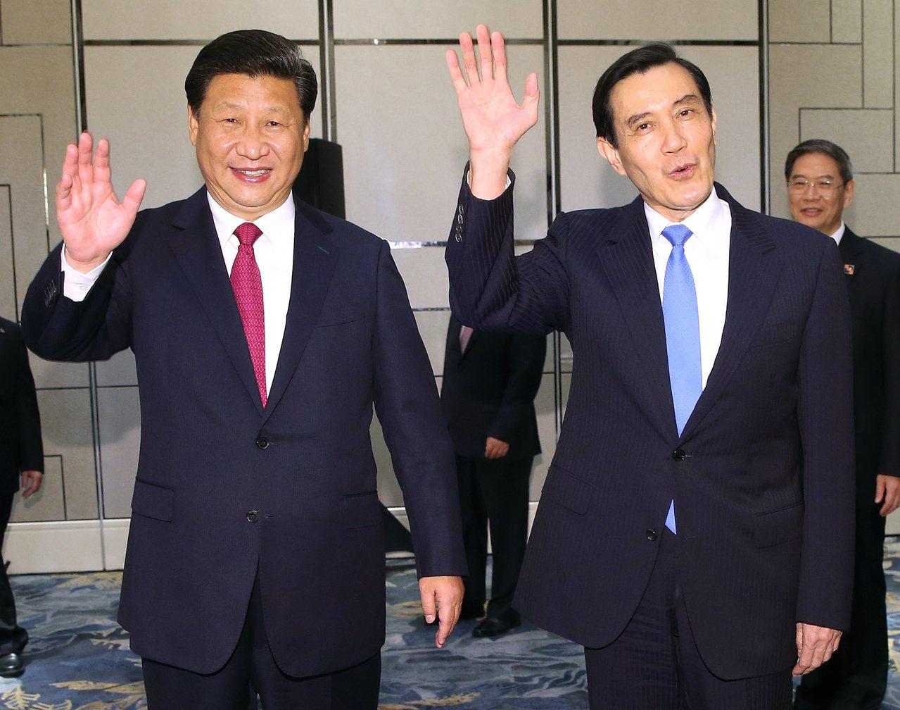 2015年馬習會,大陸國家主席習近平(左)、前總統馬英九(前右)。 報系資料照