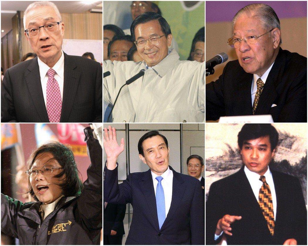 左上至右下分別為:吳敦義、陳水扁、李登輝、蔡英文、馬英九、黃義交。 圖/報系資料...