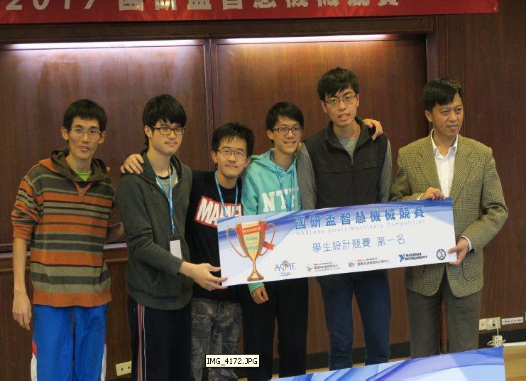 清大動機學生拿下國研盃冠軍,代表台灣出國比賽。圖擷自清華大學官網