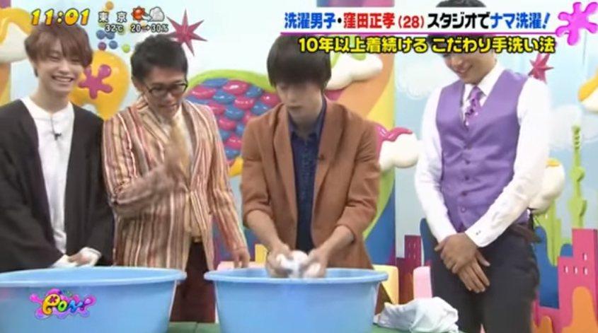 窪田正孝在節目中示範如何手洗衣服。 圖/擷自youtube