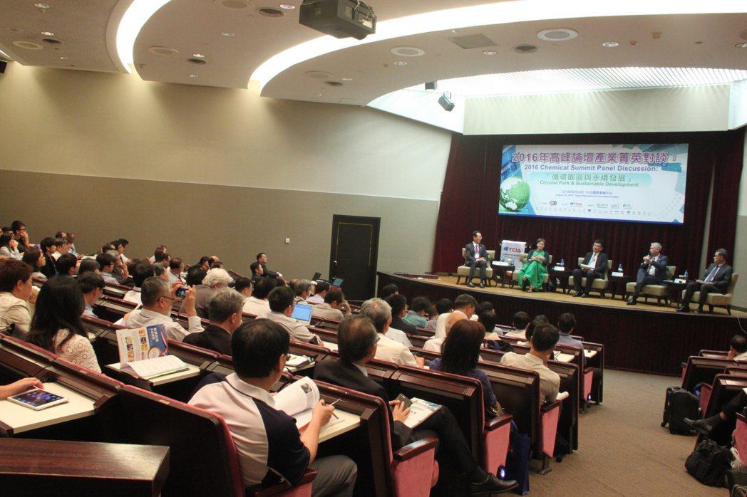 2016台灣化學產業高峰論壇吸引許多相關產業業者與會。 台灣化學科技產業協進會/...