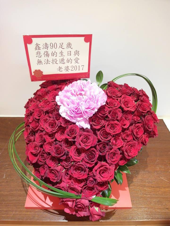 瓊瑤臉書再開啟,先生平鑫濤生日她送上心型玫瑰卻心痛  圖/摘自瓊瑤臉書