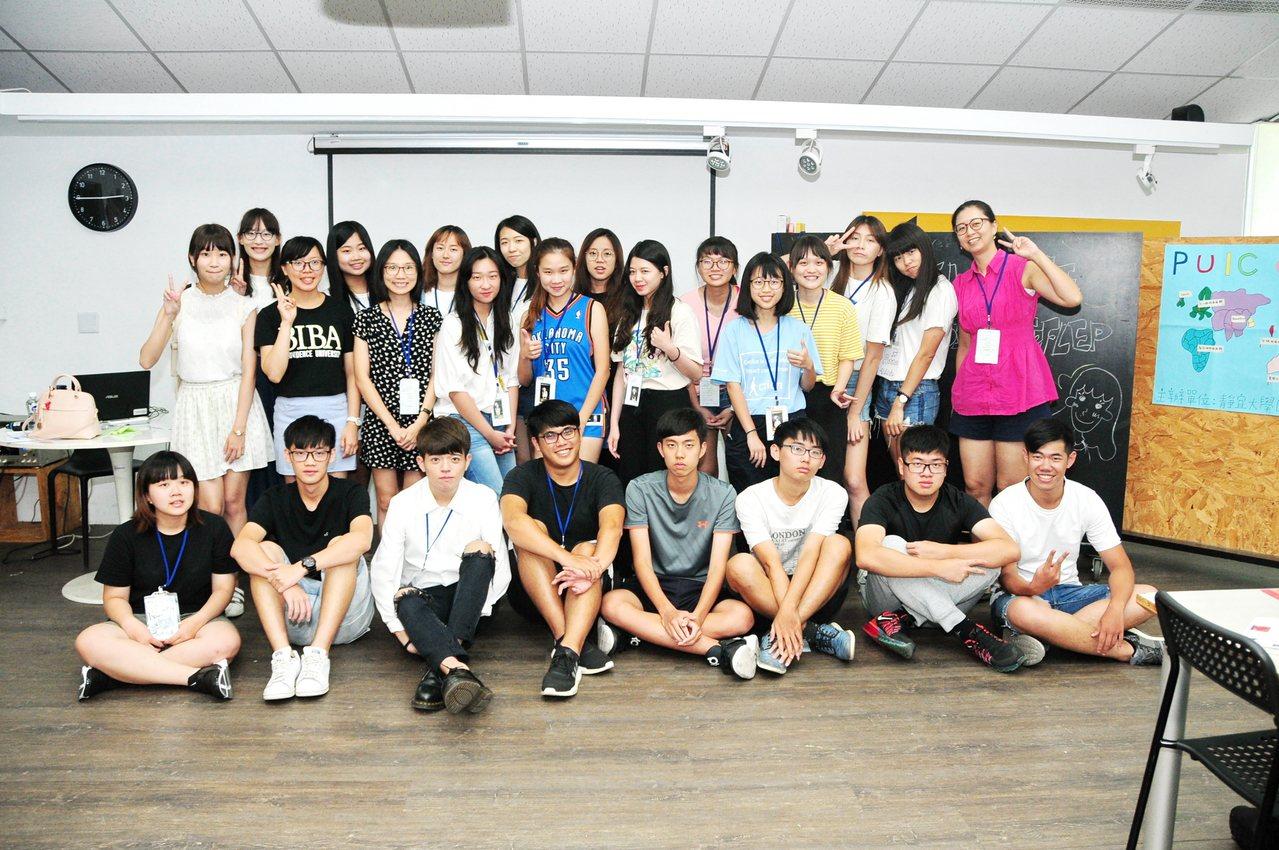 靜宜大學近日舉行全英語的暑期團隊,讓新穎人提早接觸順應大學生涯。記者洪上元/攝影