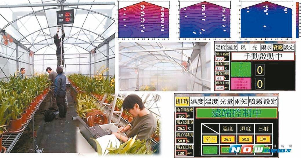 「智慧設施環境監控專家系統」能進行配合作物生理及行銷管理的互聯網操作。 圖/農試...