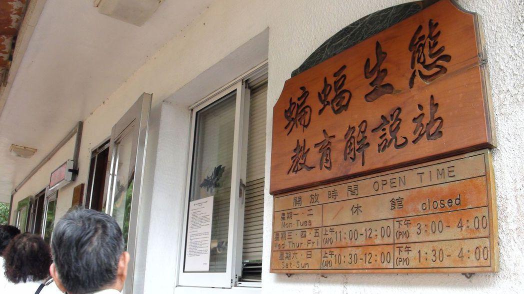 水社寮車站是台灣第一個結合火車站的蝙蝠生態教育解說站。 記者王慧瑛/攝影
