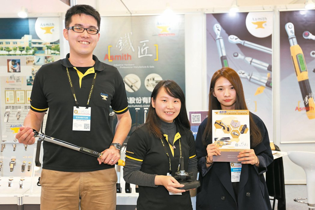 Asmith鐵匠牌工業五金品質保證,產品暢銷全球。 黃奇鐘/攝影