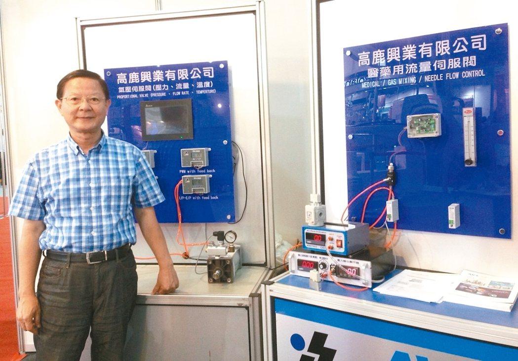 高鹿興業總經理吳嘉謀積極致力於醫療生技設備空壓元件的開發。 段美鳳/攝影