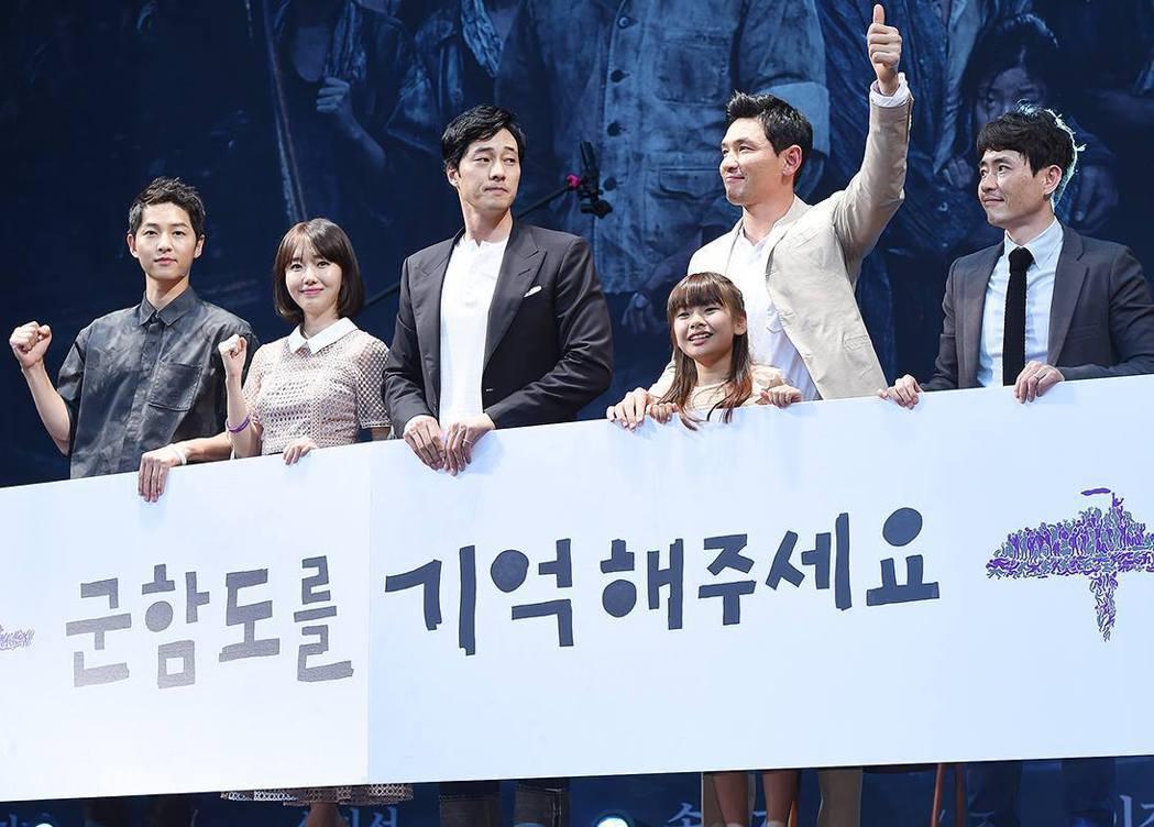 蘇志燮、宋仲基等主演的新片「軍艦島」未映先熱。 圖/擷自臉書