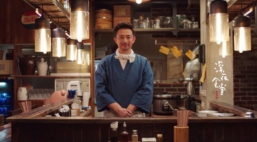 黃磊因為拍攝「深夜食堂」而在台灣停留近5個月。圖/經紀人提供